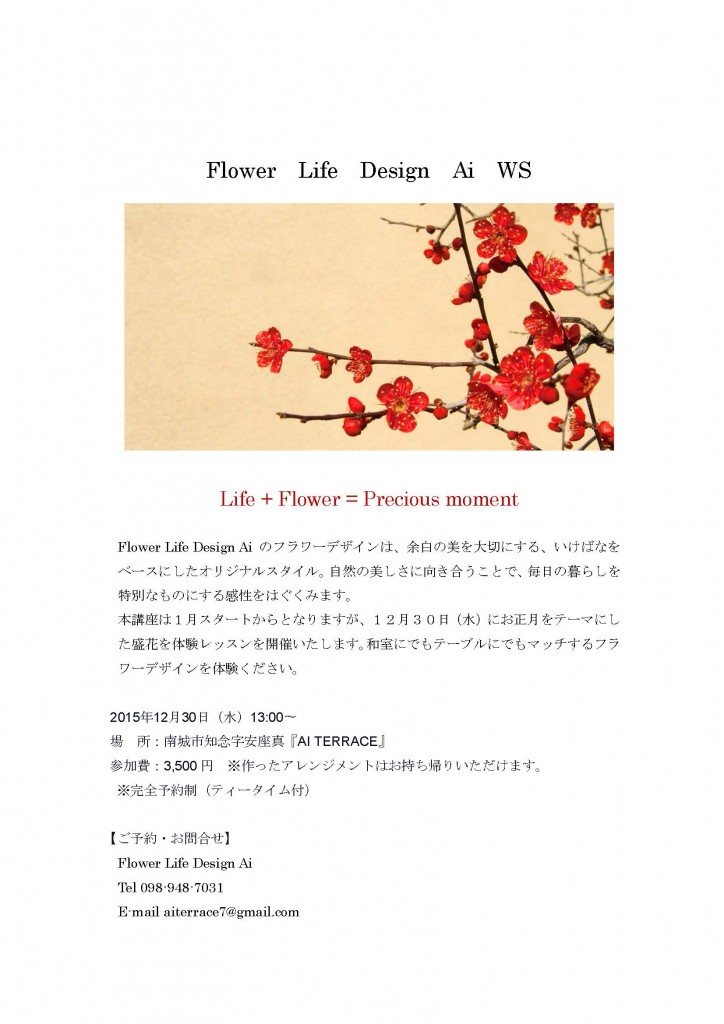 Flower  Life  Design  Ai WS